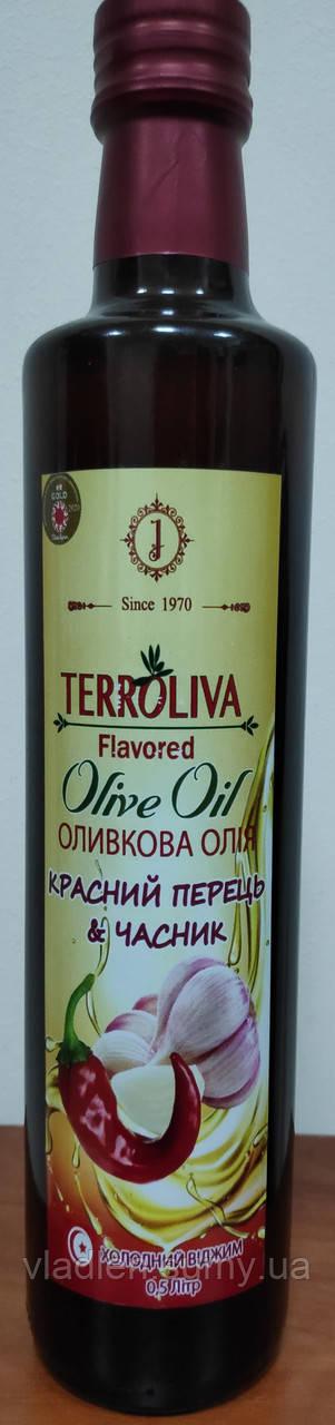 """Лучшее ароматизированное оливковое масло """"Красный перец и чеснок""""  0,5 л TM Terroliva (Тунис)"""