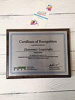 Іменний Сертифікат на металі А5 формат