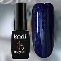 Гель лак Kodi Professional BLUE 8 мл 020 Темно-синий с шиммером