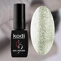 Гель лак Kodi Professional SHINE 8 мл 030 Холодное золото микроблеск