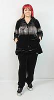 Турецкий женский велюровый костюм больших размеров 52-70