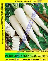 Семена редиса Ледяная Сосулька 25 кг (мешок)