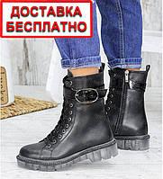 Зимние женские ботинки берцы сапоги на шнуровке кожаные черные на меху (код:W-7539-28 зима)