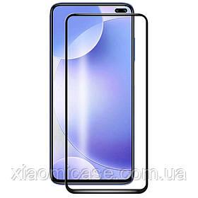 Защитное стекло Full Glue для Xiaomi (Ксиоми) Poco X3 NFC (на весь экран)