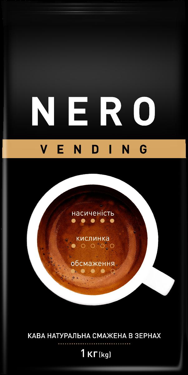 Кофе Ambassador Professional Nero Vending 1 кг в зернах