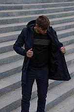 Мужской костюм синий демисезонный Intruder Softshell V2.0.Куртка мужская и штаны утепленные + Ключница, фото 3