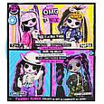Кукла  LOL Surprise OMG Remix Kitty K ЛОЛ Сюрпрайз Ремикс Королева Китти (567240) УЦЕНКА, фото 4