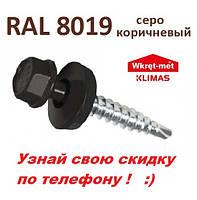 Саморез кровельный Wkret-Met (Польша) по дереву 4.8Х35 RAL 8019/серо коричневый (250 шт./упаковка)