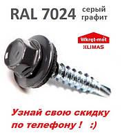 Саморез кровельный Wkret-Met (Польша) по дереву 4.8Х35 RAL 7024/серый графит (250 шт./упаковка)