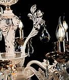 Классическая люстра с хрусталем Splendid-Ray 30-3939-03, фото 4