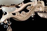 Классическая люстра с хрусталем Splendid-Ray 30-3934-77, фото 4