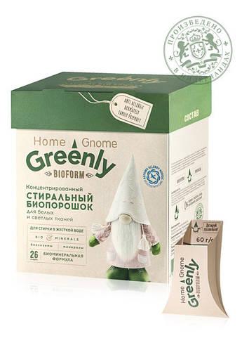 Картинка товара Концентрированный стиральный биопорошок для белых и светлых тканей Home Gnome Greenly