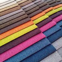 Мебельная обивочная ткань BAHAMA рогожка в наличии
