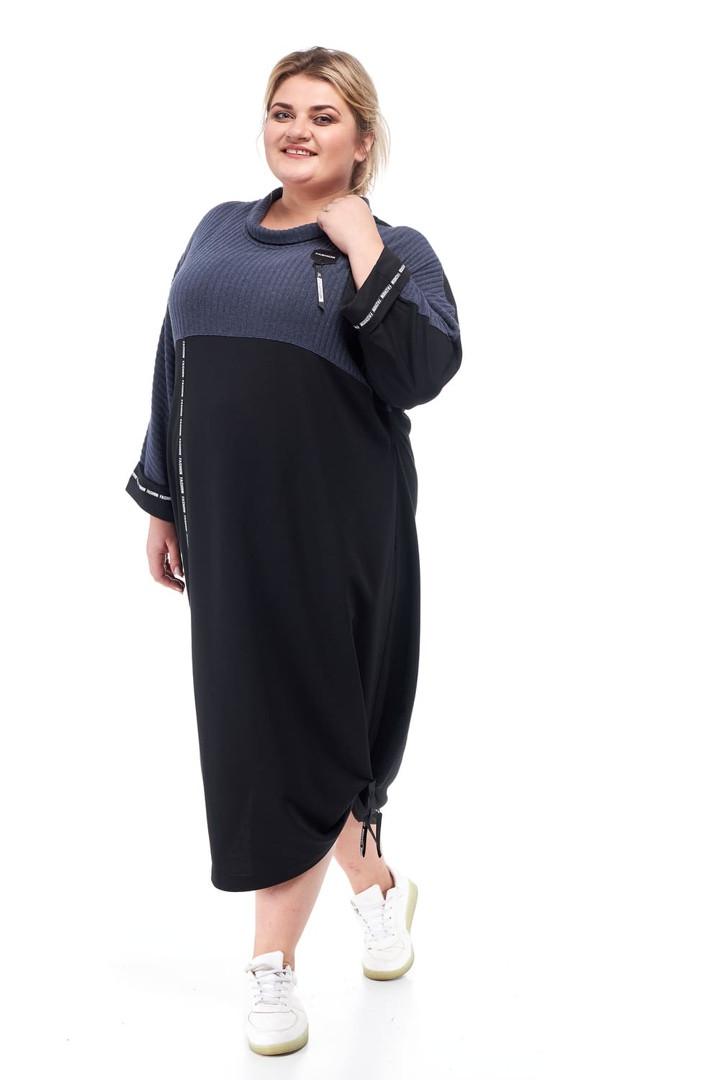 Платье женское большие размеры от 66 до 72