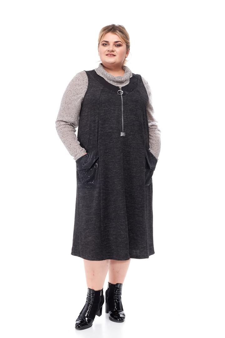 Сарафан женский большие размеры от 70 до 76
