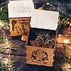 Коробка для деревянных новогодних игрушек (БЕЗ игрушек) на выбор, фото 3