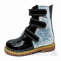 Кожаные зимние ортопедические ботинки для девочек САЛЛИ  черные