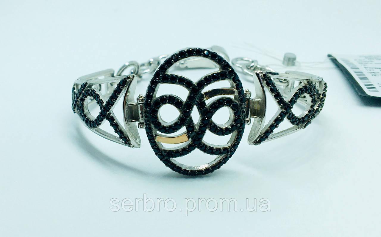Срібний родированный браслет з цирконами Флорія