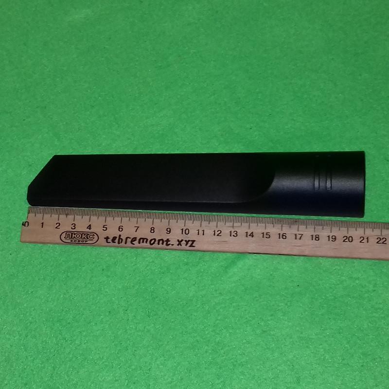 """Насадка для трубы пылесоса """"VC04W52"""" (L=210; d35)"""