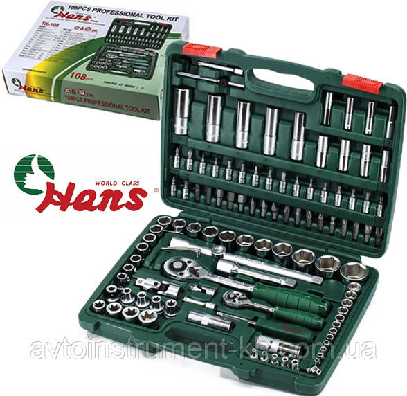 Набор инструментов 108 предметов HANS TK-108