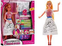 Кукла с набором для рисования (дизайн одежды) 903