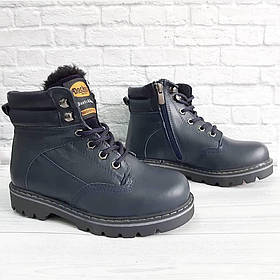 Шкіряні черевички зимові для хлопчика на шнурівках та замочку. Розмір:31-35.