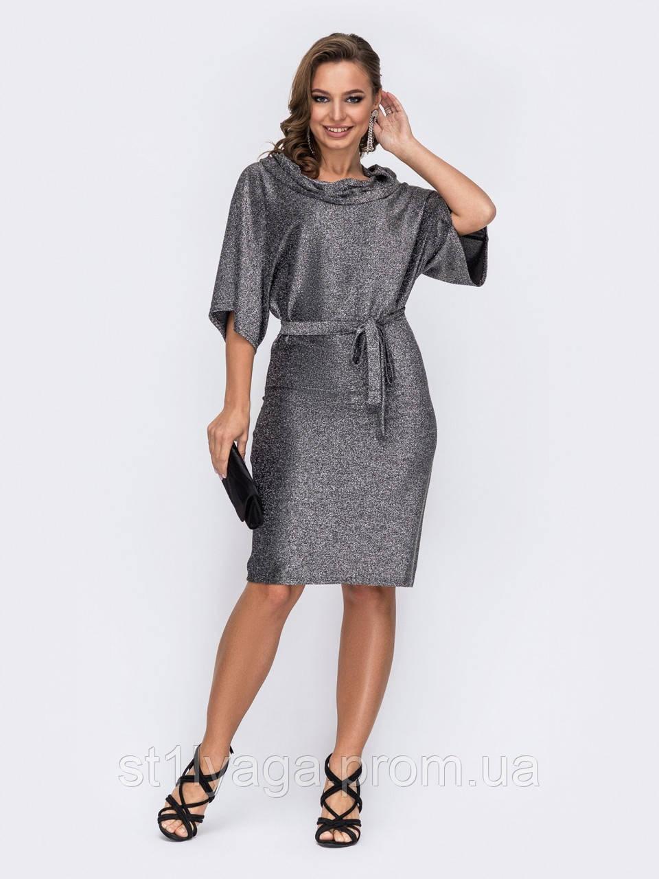 Блискуче плаття з люрексу з рукавом летюча миша і поясом в комплекті