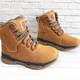 Черевички зимові для хлопчика на шнурівках та замочку. Розмір:31-32,34-36.