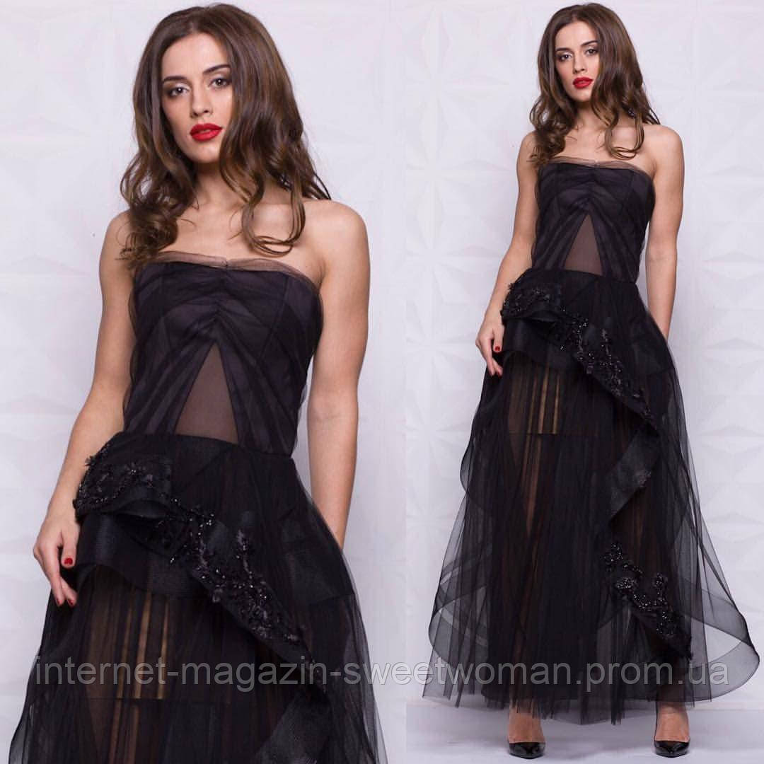 Сукня Mirachel