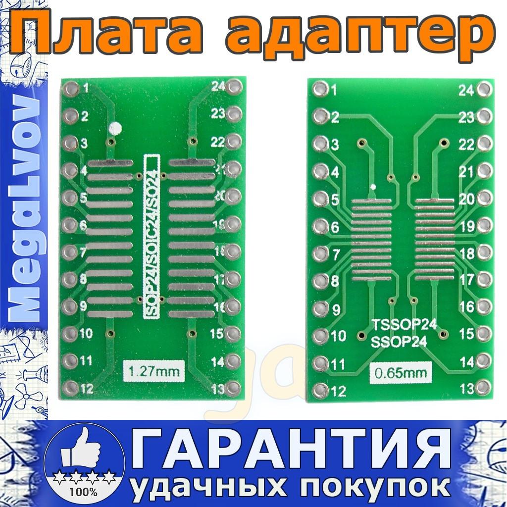 Макетная плата адаптер DIP  SOP24 / SOIC24 / SO24  / TSSOP24 / SSOP24  18x30 мм -универсальная