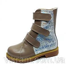 Кожаные зимние ортопедические ботинки для девочек САЛЛИ бежевые