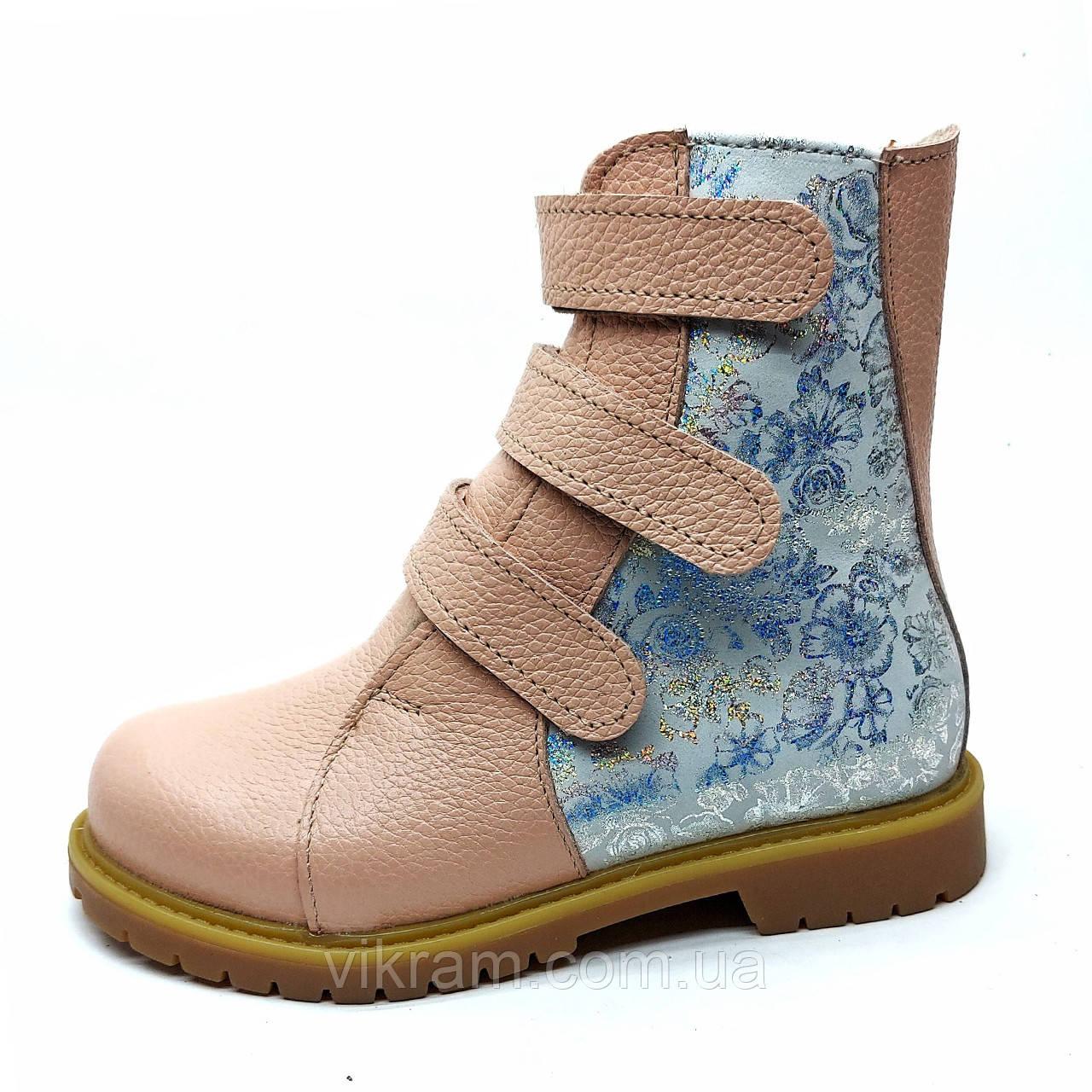 Кожаные зимние ортопедические ботинки для девочек САЛЛИ розовые