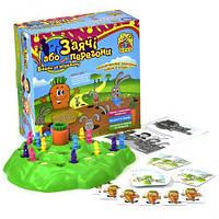 """Игра """"Заячьи гонки"""", Fun Game, развлекательные игры,детская настольная игра,настольные игры для детей"""