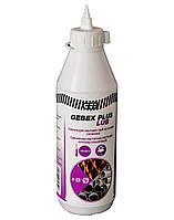 Мастило для труб силікон GEBEX PLUS 400 г GEB від -15 до +40 °C