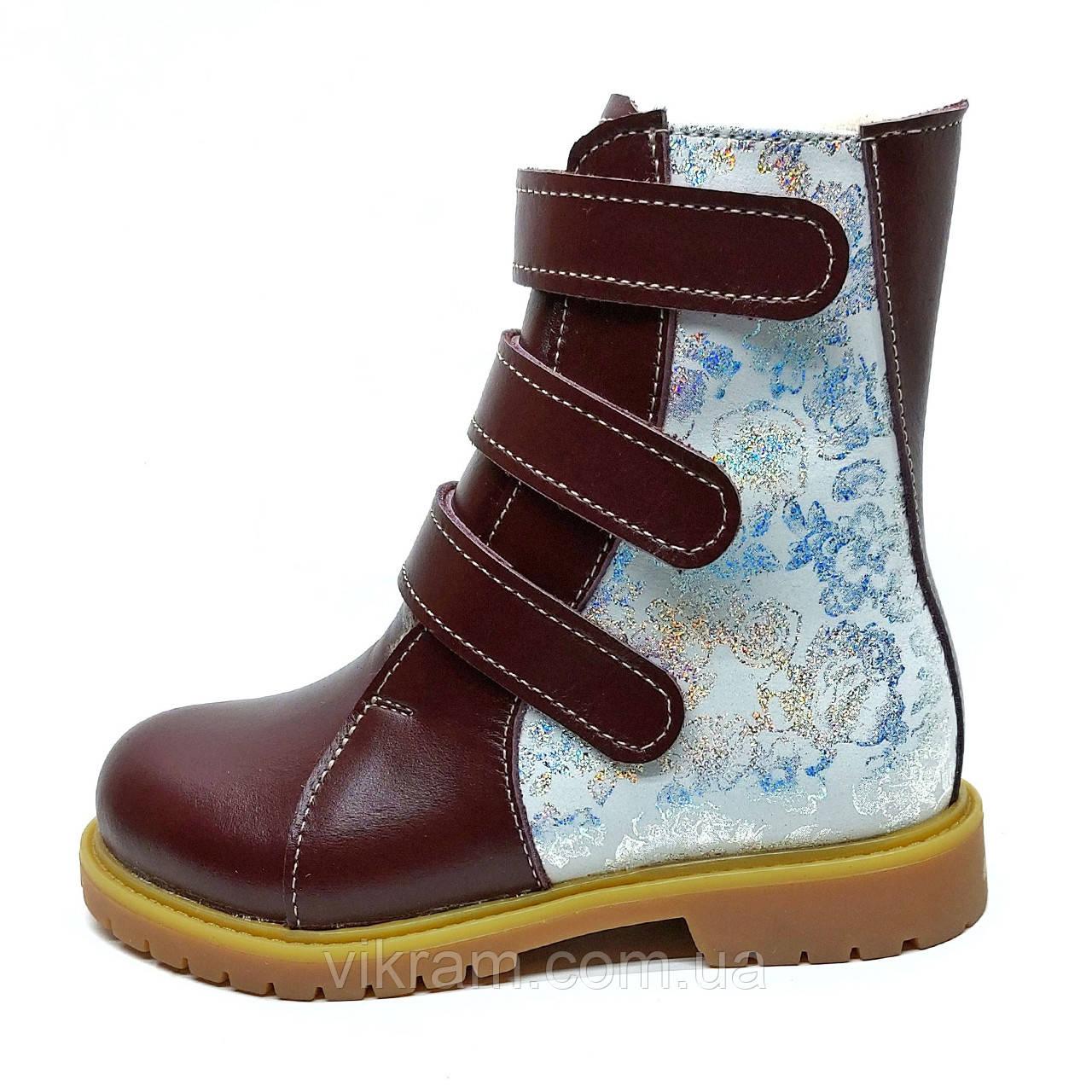 Кожаные зимние ортопедические ботинки для девочек САЛЛИ бордовые