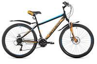 Велосипед 26'' Intenzo MASTER 2020
