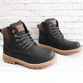 Черевички зимові для хлопчика на шнурівках та замочку. Розмір:33,35-36.