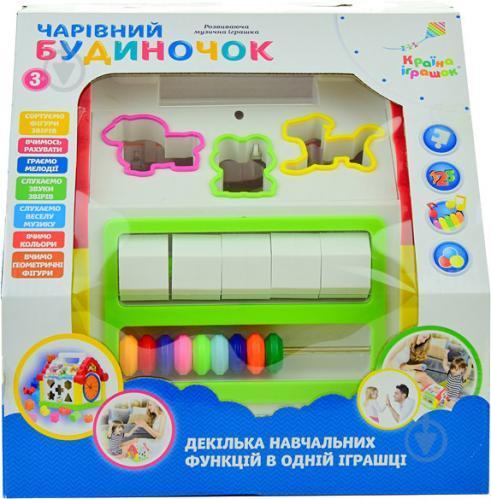 Розвиваюча музична іграшка Чарівний будиночок у коробці 24*23*23см