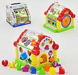 Розвиваюча музична іграшка Чарівний будиночок у коробці 24*23*23см, фото 4