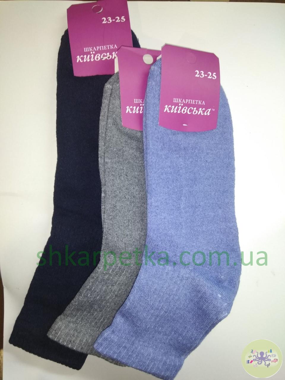 Жіночі шкарпетки махровий слід