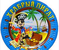 Тарелки Пираты