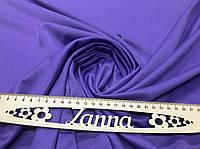 Трикотажная ткань джерси сиреневого цвета, фото 1