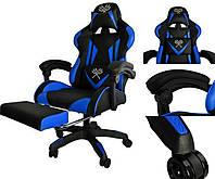 Компьютерное кресло спортивное Крісло спортивне Ігрове крісло для компютера ЧОРНО-СИНЄ Геймерское кресло Стул