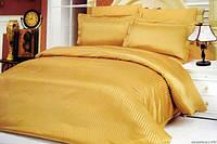 Комплект постельного белья Le Vele Jakaranda Curry 200 x 220