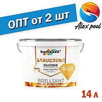 Kompozit S130 14 кг - Структурна фарба водорозчинна латексна фарба для зовнішніх та внутрішніх робіт