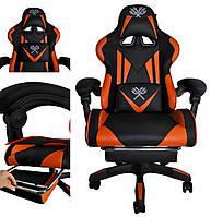 Кресло геймерское с подставкой для ног Компьютерное кресло игровое компьютерное кресло раскладное Крісло Стул