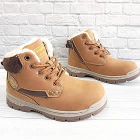 Черевички зимові для хлопчика на шнурівках та замочку. Розмір:29-36.