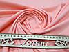 Трикотажная ткань джерси светло-розового цвета