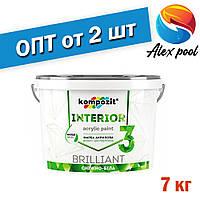 Kompozit INTERIOR 3 7 кг Краска интерьерная акриловая краска для окраски потолков и стен
