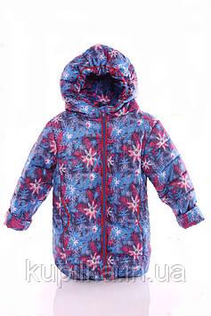 Куртка Евро для девочки синяя в снежинку